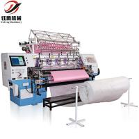 China 2014 new home textile quilted machine on sale