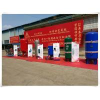 Quality 290 PSI Painted Vertical Air Receiver Tank , 60 Gallon Air Compressor Replacement Tank wholesale