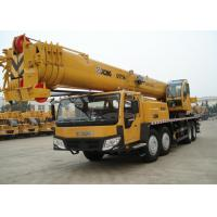 Quality Extended Boom Mobile Hydraulic Crane Large Working Scope QY70K-I wholesale