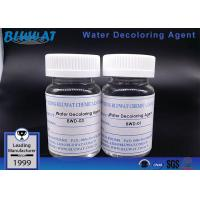 Buy cheap Polymer Water Decoloring Agent Color Removal Chemical BWD -01 For Food Industry from wholesalers