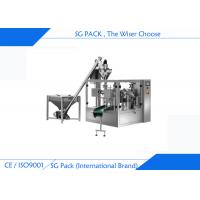 China Automatic Powder Packing Machine , Pre Made Rotary Small Pouch Packing Machine on sale