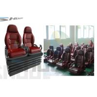 Quality 2 Persons / Set Air System Motion Seat / Chair For Indoor 5D / 6D / 7D Theater wholesale