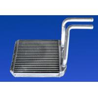 Buy cheap AUTO RADIATOR, CAR RADIATOR,HEATER from wholesalers