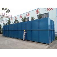 Quality Carbon Steel Blue Sewage Treatment Plant For Domestic / Industrial Wastewater Treatment wholesale