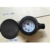 Quality Multi jet water meter with dry dial register for residential utility metering DN15 Brass wholesale