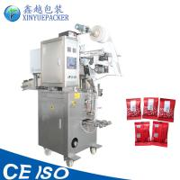 Quality Durable Automatic Vertical Packing Machine 20-50 Bags/Min Speed For Green Tea / Black Tea wholesale