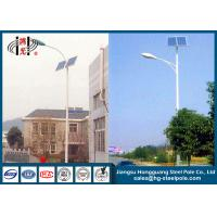 Quality Stainless Solar Outdoor Street Lamp Post for Residential Lighting with Single Arm wholesale
