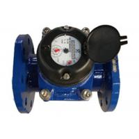 China Woltmann helix Multi Jet Water Meter for water distribution and irrigation DN50 - DN500 ductile iron on sale