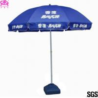 Buy cheap Outdoor Advertising Umbrella Beach Umbrella With Business Logo Prints from wholesalers