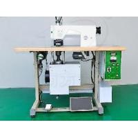 Quality Automatic Sewing Machine wholesale