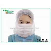 China Protective Soft Surgical Disposable Head Cap , Disposable Hair Nets on sale