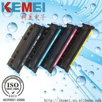 Quality Toner cartridge  Q6000-6003A  for  HP Color LaserJet 2600/1600/2605N wholesale