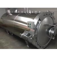 Quality 1.2*5M steam Rubber Vulcanizing Autoclave , industrial autoclave hydraulic pressure wholesale