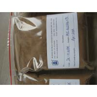 Buy cheap JK-01 NPM Sodium Naphthalene Sulfonate Formaldehyde (Na2SO4: 7%-9%) from wholesalers