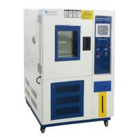 Quality 150L Steel Programmable Environmental Conditions Climatic Test Chamber wholesale