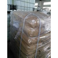 Quality Ferrous sulfate Dried wholesale