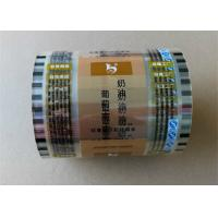 China Commodity Packaging Roll Film BOPP / CPP Material For Packaging Machine on sale