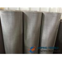 Quality AISI304/DIN1.4301 Square Wire Mesh, 46mesh, 0.14mm Wire, 55% Opening Area wholesale