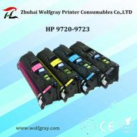 China Compatible for HP C9723A toner cartridge on sale
