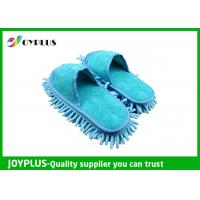 Quality Light Weight Floor Polishing Slippers , Floor Dusting Slippers AD0320 wholesale