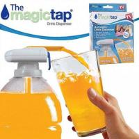 Quality Electric Small Kitchen Tools Plastic Automatic Drink Dispenser For Milk Juice wholesale