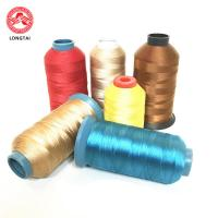 Quality Eco-friendly High Tenacity Polyester Sewing Thread For Europe America Market wholesale