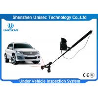 Quality Uniqscan Under Vehicle Inspection Camera With Double HD Digital Camera 7 Inch DVR wholesale