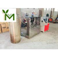 Quality 304 Stainless Steel Crankshaft Grinding Machine 500 Mesh Overload Protection wholesale