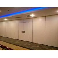 China Auto CAD Design BG-85 Series Folding Partition Walls Conference Room on sale