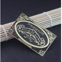 Buy cheap Factory Price Fashion Metal Business Card for Promotion from wholesalers