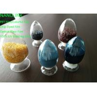 Quality Non Flammable Colour Masterbatches , Halogen Free Flame Retardant Additives wholesale