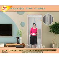 Quality Durable&washable&collapsible magnetic screen door wholesale