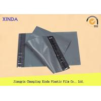 Quality Co-extruded films standard shipping mailing bags self seal poly logistic company wholesale