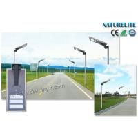 Buy cheap Outdoor 50W Solar Powered Street Lights Smart Dimmable Motion PIR Sensor All In from wholesalers