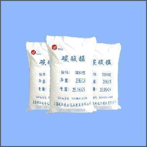 Quality Magnesium Carbonate (1250 Mesh) wholesale