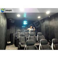Quality Portable Mobile 5D Theater / Cinema Fun Rides With Cabin Or Trailer For Amusement Park wholesale