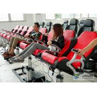 Quality 5D Luxury Movie Theater Seat Electric Hydraulic And Pneumatic Mobile Seats wholesale