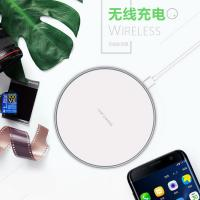 China 2019 Best Bargain Fast Charging Qi Certified 10W portable wireless charger on sale