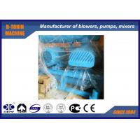 Quality Suction Pressure -40KPA Roots Blower Vacuum Pump , DN250 food convey blower wholesale