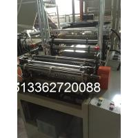 Cheap Automatic Double Line Plastic Bag Making Machine For Convenient Bag 100pc/Min for sale