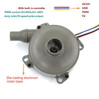 24v High Speed DC Brushless Blower With PG Signal Feedback And PWM Control