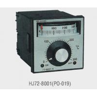 AC 220 / 380V Electronic Temperature Controller , Safety Limit thermostat digital temperature regulator