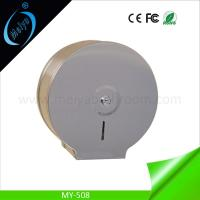 Quality wall mounted stainless steel paper towel dispenser wholesale