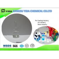 Buy cheap PM Printing ink Solvent Leather Auxiliary Agents 1 -methoxy-2-propanol Cas No 107-98-2 propylene glycol monomethyl ether product