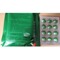 Quality MZT Meizitang Botanical Natural Slimming Capsule 650mg Reduces Accumulated Fats wholesale