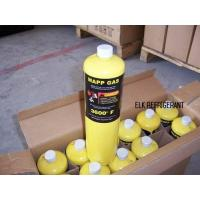 Brazing and welding gas(MAPP GAS)