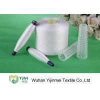 Quality RW Polyester Raw White Yarn , Core Spun Polyester Spun Sewing Thread 40/2 50/2 60/2 wholesale