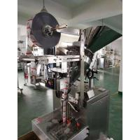 China Stand Up Automatic Food Packing Machine 25-50 Bags/Min Speed CE Certification on sale