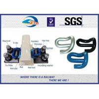 Buy cheap Railway Fastening Systems for Train from wholesalers