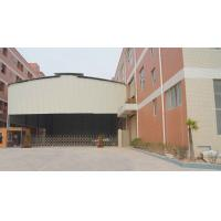 Hongge (Guangzhou) Paper  Co., Ltd